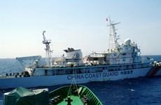 La Chine, un colosse inamical