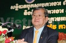 Conférence sur l'amélioration des connaissances sur l'ASEAN