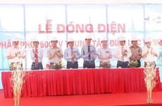 Le Centre d'électricité de Vung Ang relié au réseau national