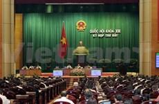 L'AN adopte des résolutions sur le budget public