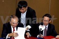 Promotion de la coopération entre la VNA et NOTIMEX