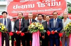 Inauguration d'un espace commémoratif du Président Ho Chi Minh au Laos