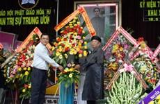 Célébration de la naissance du bouddhisme Hoa Hao