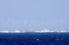 Mer Orientale : allocution du vice-président du Comité national des frontières