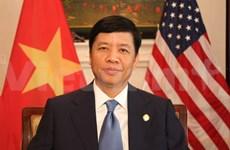 Renforcement des relations entre le Vietnam et l'Oregon
