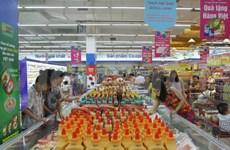 Construction d'un grand centre commercial à Dak Nong