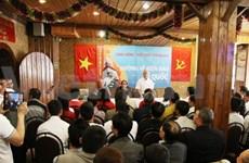 Les Vietnamiens de Yaroslav (Russie) tournés vers la Patrie