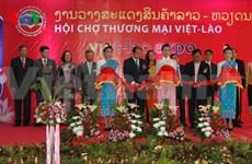 Ouverture de la foire commerciale Vietnam-Laos 2014 à Vientiane