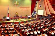 Laos : Ouverture de la 7e sesson de l'AN de la 7e législature