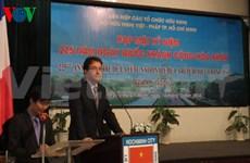 Le 14 juillet célébré à Ho Chi Minh-Ville
