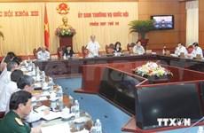Le Comité permanent de l'AN ouvre sa 29e session