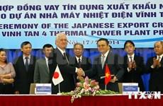 Aide japonaise pour la construction de la centrale thermique Vinh Tan 4
