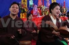 Une classe du traditionnel hat xâm ouvre à Ninh Binh