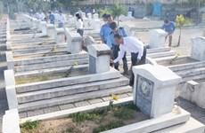 Reconnaissance des blessés de guerre et des héros morts pour la Patrie