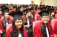 Séminaire sur la réforme de l'éducation universitaire à HCM-Ville