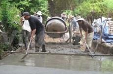 Gia Lai mène la réforme sur fonds d'anciennes bases