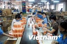 Quang Ninh où il fait bon faire des affaires