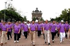 Le Laos célèbre ses 17 ans d'adhésion à l'ASEAN