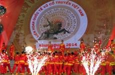 Clôture du festival international des arts martiaux traditionnels du Vietnam