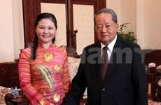 Vietnam-Laos : les Croix-Rouges renforcent leur coopération