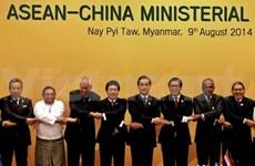 Contributions du Vietnam aux succès des conférences de l'ASEAN
