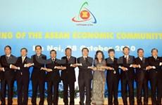 Séminaire sur la Communauté économique de l'ASEAN