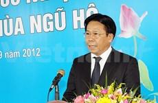 Le président de l'Association d'amitié Vietnam-Japon à l'honneur