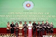 ASEAN: ouverture de la 46e conférence des ministres de l'Economie au Myanmar