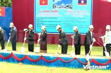 Le Vietnam offre un centre d'orthopédie au Laos