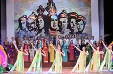 Programme artistique spécial en l'honneur du Président Ho Chi Minh