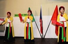 Célébration de la Fête nationale à l'étranger