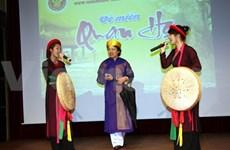 La musique folklorique introduite dans les écoles du groupe FPT