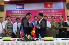 Vietnam-Cambodge : promotion de la coopération décentralisée
