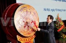 Le PM à la rentrée scolaire de l'Université nationale de Hanoi