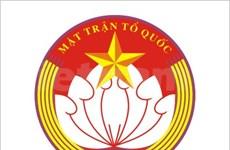 Le Front de la Patrie du Vietnam accompagne le développement national