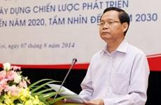 Vietnam-Philippines : échanges d'expériences entre Inspection du gouvernement