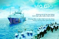 Premier film numérique sur la souveraineté maritime et insulaire du pays