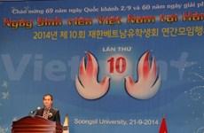 Les étudiants vietnamiens en R. de Corée fêtent leur journée