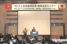 Le Vietnam souhaite participer à la reconstruction du Nord-Est de Japon