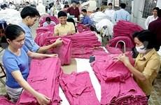 Textile-habillement : 18 milliards d'USD d'exportations en neuf mois