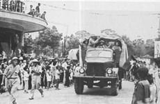 La capitale Hanoi, quelques années après la libération