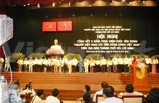 Plus de 70% des Vietnamiens privilégient l'achat de marchandises made in Vietnam