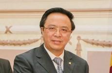 La Commission centrale des relations extérieures du PCV a 65 ans