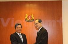 Mission du ministre du Plan et de l'Investissement à Singapour