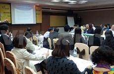 La Convention de l'ONU sur les droits des handicapés en discussion
