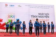 Bientôt la Fête culturelle du Vietnam 2014