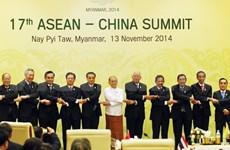 Clôture du 25e Sommet de l'ASEAN