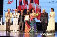"Festival international du film de Hanoi : ""Flapping in the middle of nowhere"" primé"