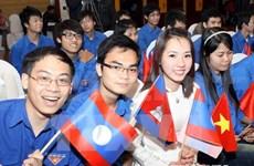 Conférence de coopération des jeunes Vietnam-Laos-Cambodge