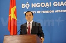 Position du Vietnam sur l'arbitrage concernant la Mer Orientale